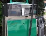Libs cash cow for filling piggy bank - NoNeg Image